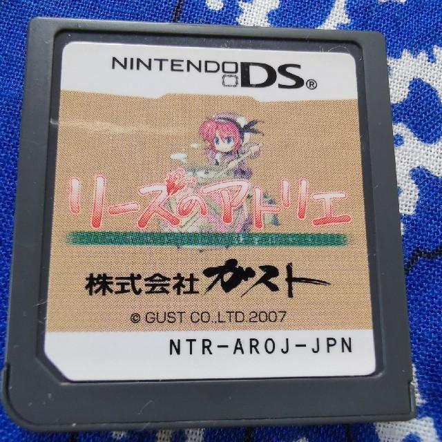 ニンテンドーDS(ニンテンドーDS)の【DS】リーズのアトリエ エンタメ/ホビーのゲームソフト/ゲーム機本体(携帯用ゲームソフト)の商品写真