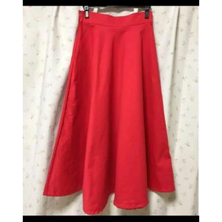 赤 スカート(ロングスカート)