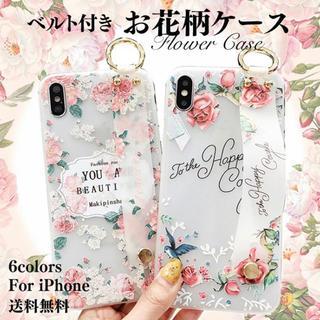 iPhone - iPhoneケース ベルト付き花柄 かわいい