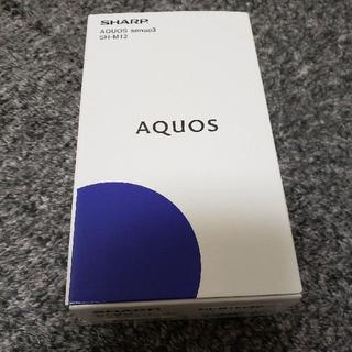 SHARP - 【新品未開封】AQUOS sense3 SH-M12 SIMフリー