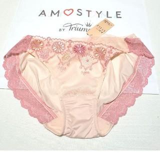AMO'S STYLE - トリンプAMO'S STYLE モザイクデイジーレースショーツ L ピンク
