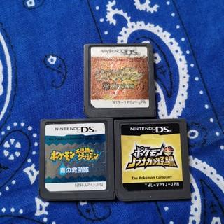 ニンテンドーDS - 【DS】ポケモン3種セット!