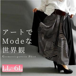 608)LL~6L新品GOLDJAPANデザイン変形ロングスカート(大きいサイズ(ロングスカート)