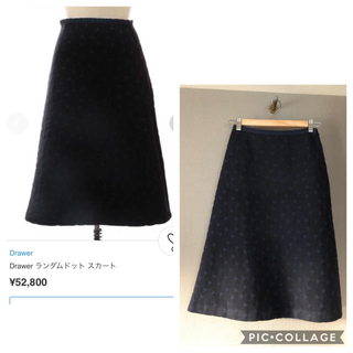 Drawer - 美品 Drawerドゥロワー 2018aw完売ドットウールニットスカート