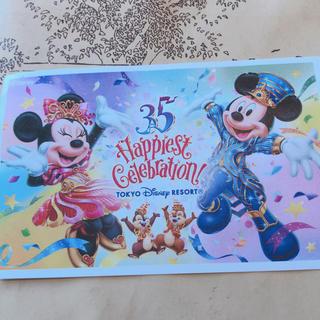 Disney - ディズニーチケット