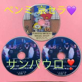 防弾少年団(BTS) - BTS💜2019 ペンミ京セラ Magicshop & サンパウロ 2枚組