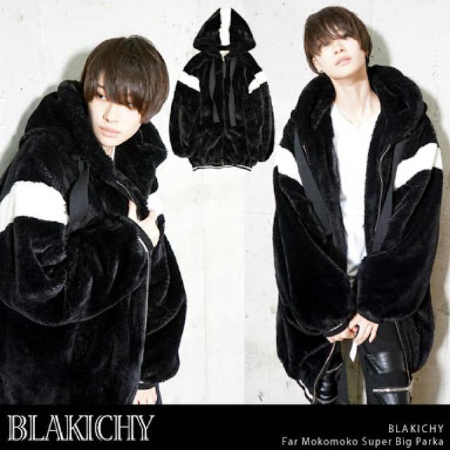キングリーマスク ファーアウター(30日までの限定出品) メンズのジャケット/アウター(ブルゾン)の商品写真
