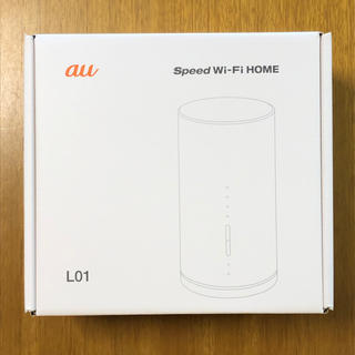 エーユー(au)のau WiMAX Speed Wi-Fi HOME L01(PC周辺機器)