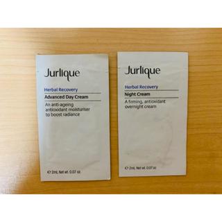 ジュリーク(Jurlique)の【jurlique】ハーバルディクリーム、ハーバルナイトクリーム(フェイスクリーム)