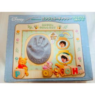 ディズニー(Disney)のディズニー エンジェルギャラリー デラックス立体フレーム(手形/足形)