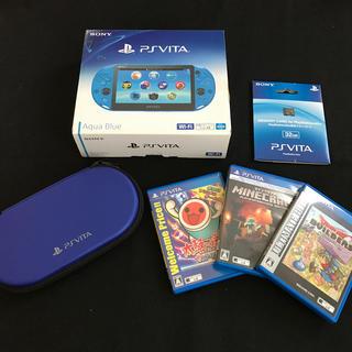 PlayStation Vita - SONY PlayStationVITA 本体  PCH-2000 ZA23