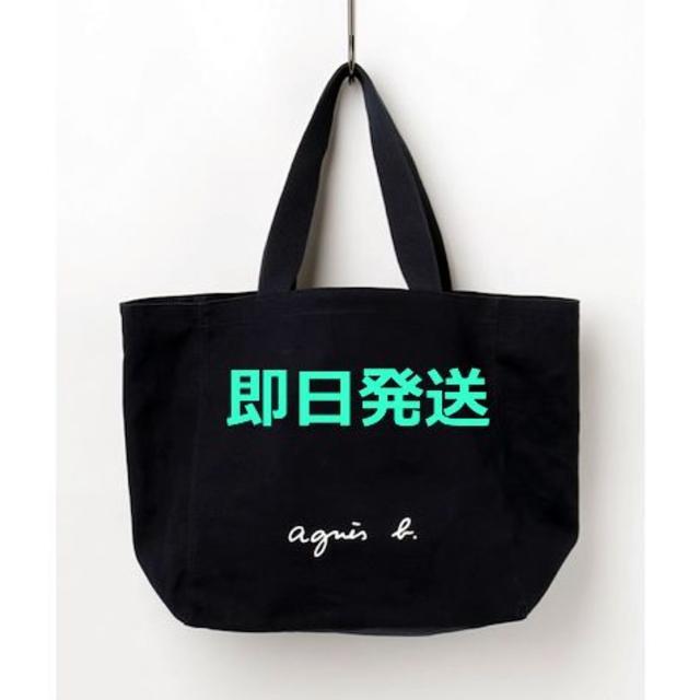 agnes b.(アニエスベー)のアニエスベー ボヤージュ コットン トートバッグ 新品タグ付き レディースのバッグ(トートバッグ)の商品写真
