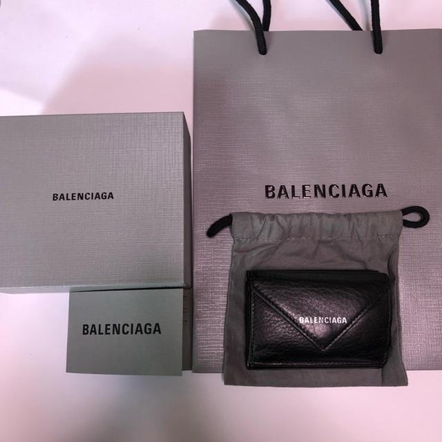 Balenciaga(バレンシアガ)のバレンシアガ 財布 メンズのファッション小物(折り財布)の商品写真