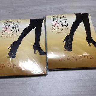 マナラ(maNara)のマナラ 着圧美脚タイツ デオプラス 二足セット新品未使用です。(タイツ/ストッキング)
