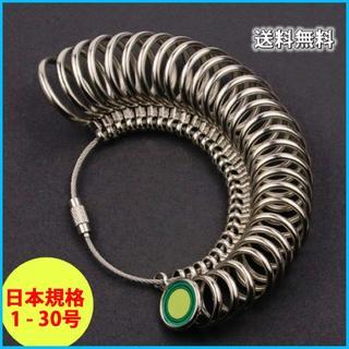 リングゲージ 指輪サイズ 指サイズ 指輪 指輪 測定 計測 指輪ゲージ