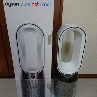 Dyson - ダイソン扇風機 Pure Hot+Cool【HP04】☆ほぼ未使用☆