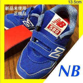 ニューバランス(New Balance)の新品未使用 ニューバランス キッズ スニーカー 子ども靴(スニーカー)