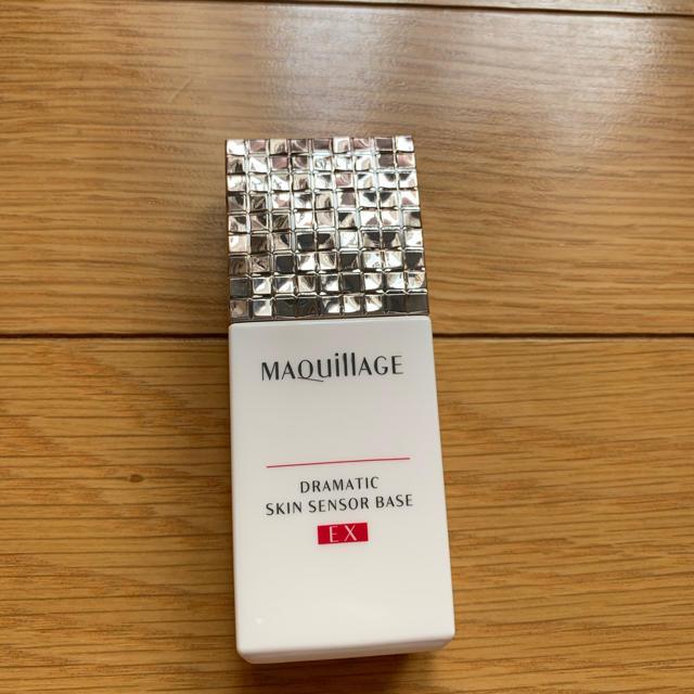 MAQuillAGE(マキアージュ)のマキアージュ ドラマティックスキンセンサーベース EX コスメ/美容のベースメイク/化粧品(化粧下地)の商品写真