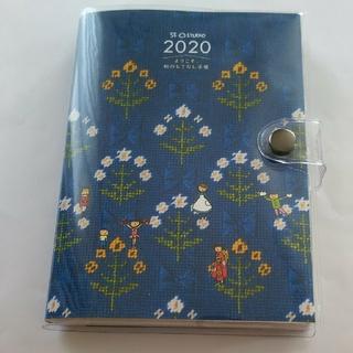 フェリシモ(FELISSIMO)のフェリシモ  2020手帳(手帳)