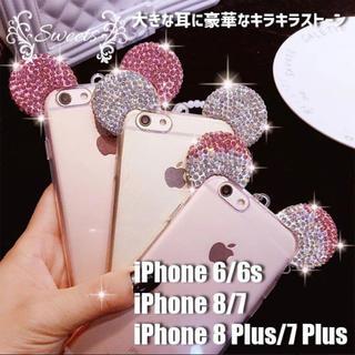 iPhone8 キラキラ耳iPhoneケース