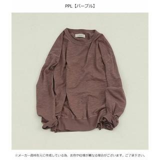 トゥデイフル(TODAYFUL)のT01298/TODAYFUL Slub Cotton Long T-Shirt(Tシャツ(長袖/七分))
