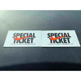 ナイキ(NIKE)のナイキ スペシャルチケット 2枚セット(ショッピング)