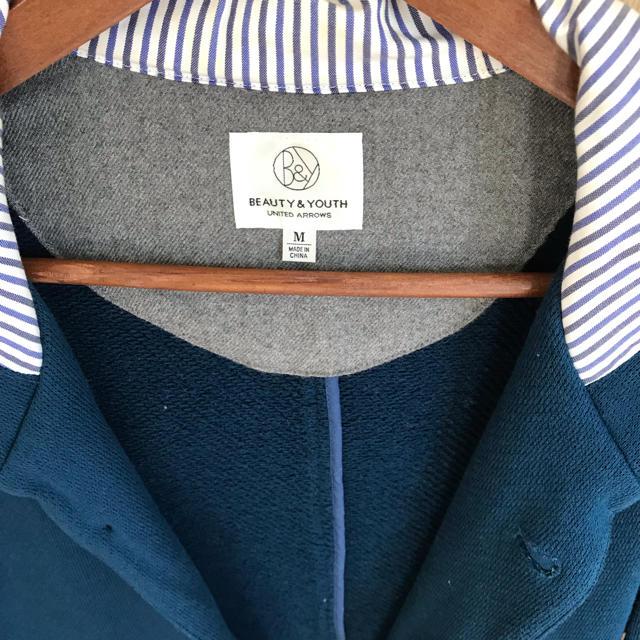BEAUTY&YOUTH UNITED ARROWS(ビューティアンドユースユナイテッドアローズ)のユナイテッドアローズ ニットジャケット メンズのジャケット/アウター(その他)の商品写真