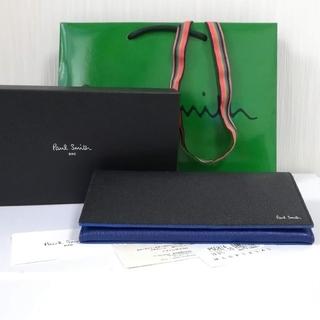 Paul Smith - Paul Smith 長財布 カラーブロックゴート ブラック メンズ 正規品