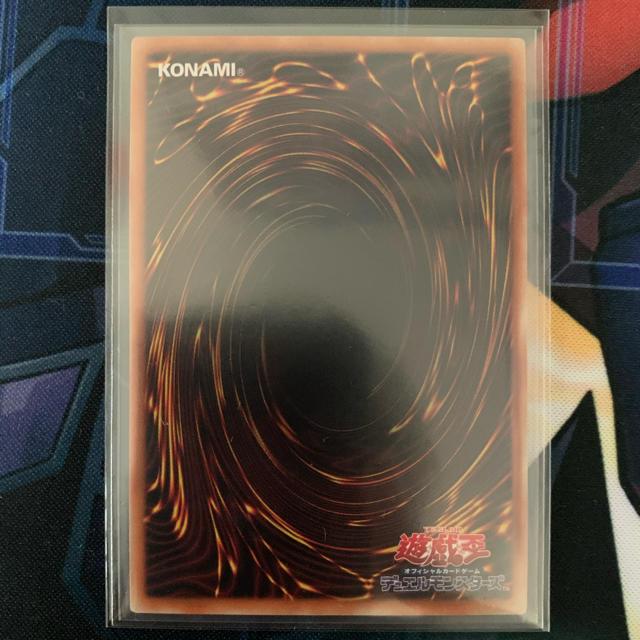 遊戯王(ユウギオウ)の遊戯王 アロメルスの蟲惑魔 20th シークレット 超美品 エンタメ/ホビーのトレーディングカード(シングルカード)の商品写真
