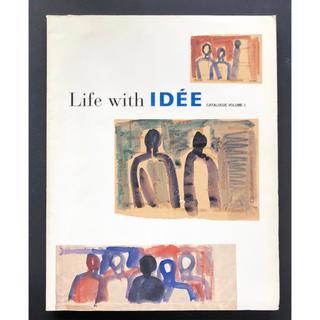 イデー(IDEE)の入手困難 イデー カタログ Life with IDEE(住まい/暮らし/子育て)