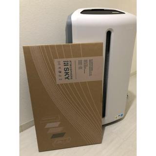 Amway - アトモスフィアスカイ  空気清浄機