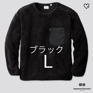 Engineered Garments - UNIQLO エンジニアドガーメンツ フリースプルオーバー ブラック L