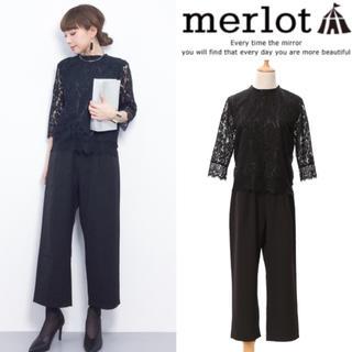 merlot plus レーシーブラウス セットアップ パンツドレス ブラック