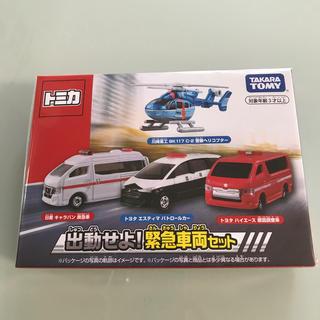 Takara Tomy - トミカ   緊急車両セット