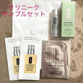 クリニーク(CLINIQUE)の新品♪クリニーク サンプルセット(化粧水/ローション)