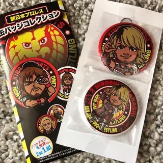 シマムラ(しまむら)の新日本プロレス 棚橋🤠缶バッチ(格闘技/プロレス)