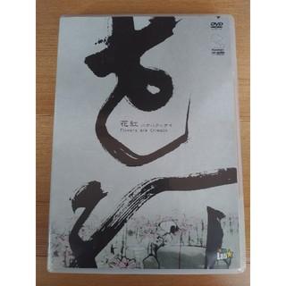 スヌーピー(SNOOPY)のスヌーピー ライフデザイン展 アート作品DVD(アート/エンタメ)