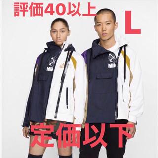 サカイ(sacai)の 大幅値下 定価以下 NIKE × sacai ダブルジップ ジャケット L(ナイロンジャケット)