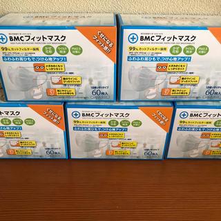 BMCフィットマスク 5箱