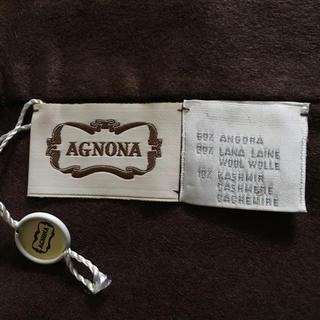アニオナ(Agnona)の期間限定 お値下げ!セレブ御用達AGNONA大判ブランケット(ストール)