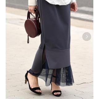 ENFOLD - エイミーロウ メッシュスカート