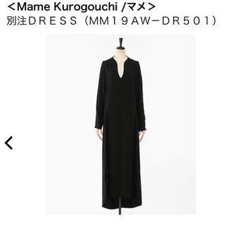 mame - Mame Black Dress