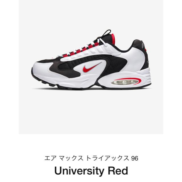 NIKE(ナイキ)のsugi1203 様 専用 メンズの靴/シューズ(スニーカー)の商品写真