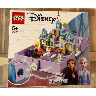 Lego - レゴ  アナとエルサのプリンセスブック 43175 LEGO