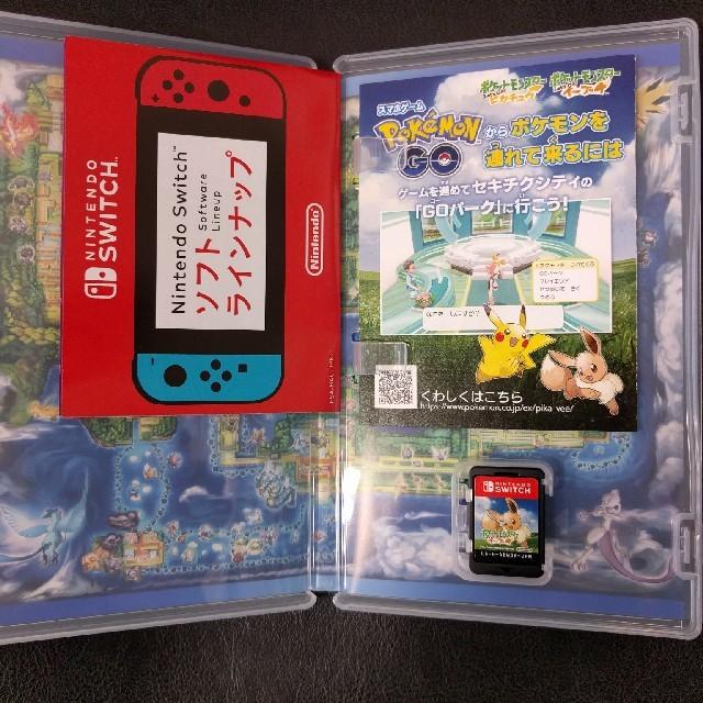 Nintendo Switch(ニンテンドースイッチ)のポケットモンスターイーブイ エンタメ/ホビーのゲームソフト/ゲーム機本体(家庭用ゲームソフト)の商品写真