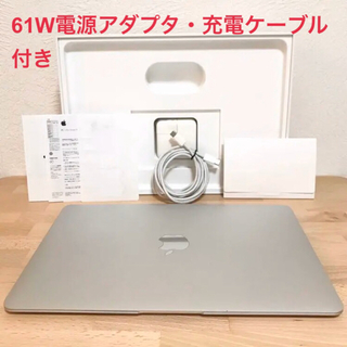 Mac (Apple) - MacBook 12インチ 256GB シルバー Early 2015 箱あり