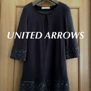 UNITED ARROWS - ユナイテッドアローズ  ワンピース