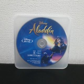 Disney - アラジン Blu-rayのみ 正規品