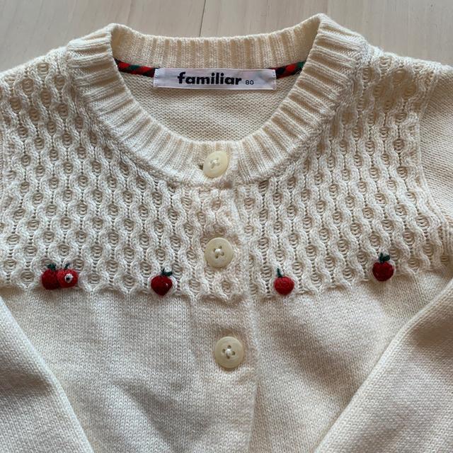 familiar(ファミリア)のファミリア カーディガン キッズ/ベビー/マタニティのベビー服(~85cm)(カーディガン/ボレロ)の商品写真