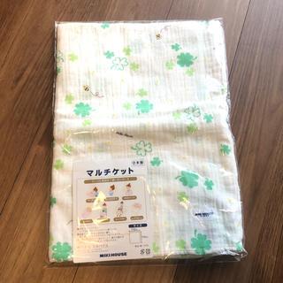 mikihouse - マルチケット